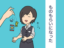 チクッと痛✶物貰い【健康管理カ...